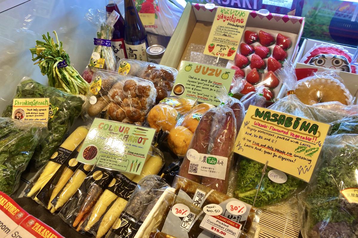 Visit Takasaki Store at Takashimaya and Isetan Scotts!